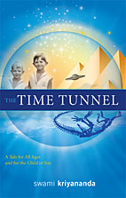the-time-tunnel