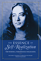 essence_self_realization