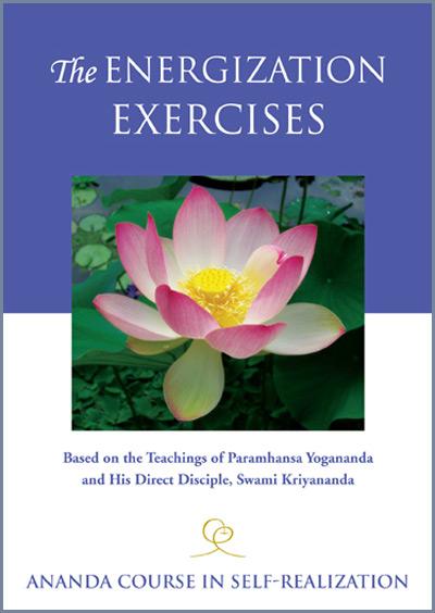 Energization Exercises on DVD