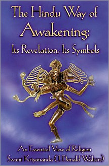 The Hindu Way of Awakening