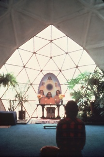 """The """"Temple of Silence"""" as it was in 1977"""