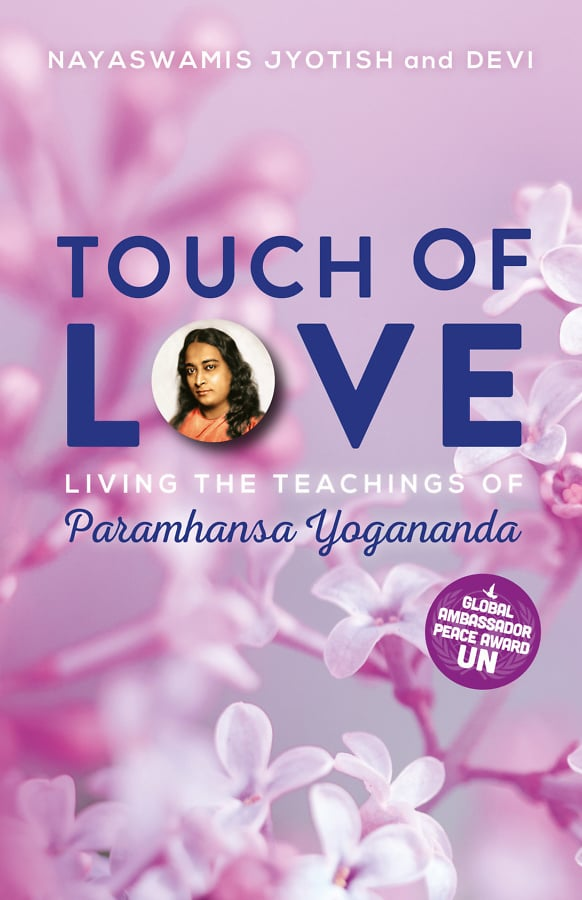 rsz_1touch_of_love_cover