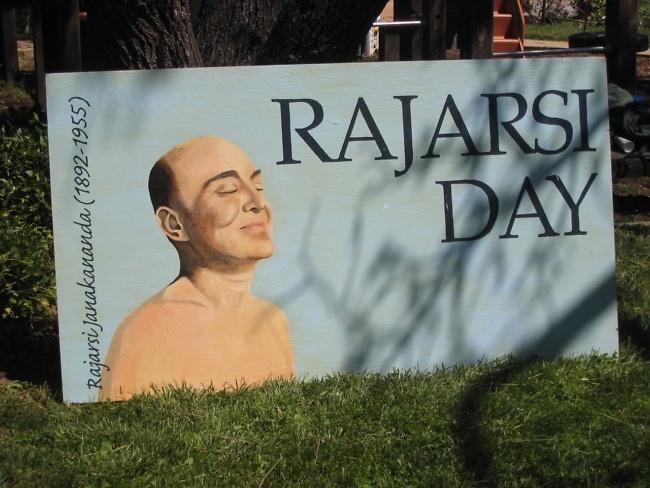Rajarsi Day sign